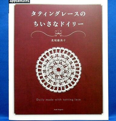 Doily made with Tatting Lace by Emiko Kitao /Japanese Knitting Craft Book New!