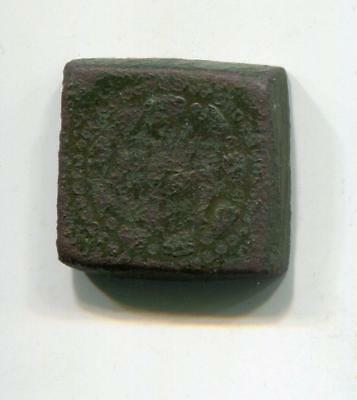 Medieval Coin Weight