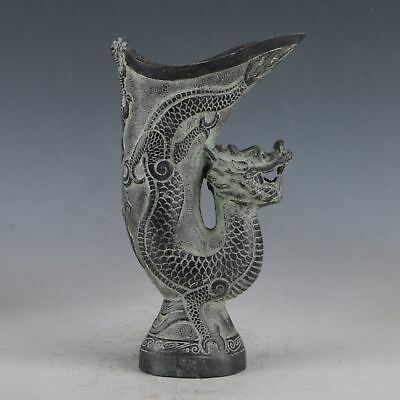 Exquisite Bronze Ancient Chinese Court Wine Cup QT0017
