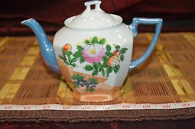 """Asian Porcelain Hand Painted Lustreware Teapot Floral Design Made In Japan 5""""x7"""""""