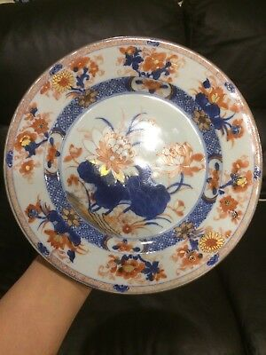A Chinese Antique Kangxi Famille Rose Plate 18th century