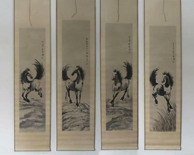 Fine Four Chinese Hand-Painted Painting Horse Scroll Xu Beihong Marked (122)