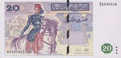 Tunisia,Africa,20 Dinars Banknote 7.11.1992,Choice Uncirculated Cat#88-9536