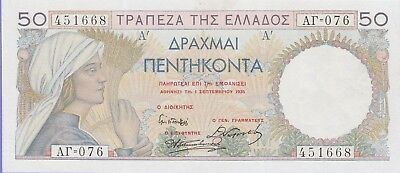 Greece,50 Drachmai Banknote,1.9.1935,Choice Uncirculated Condition Cat#104-A-668