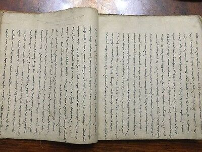 Antique Mongolian Buddhist  Handwritten  Uighur Book Manuscript