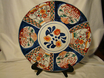 "Imari Porcelain Phoenix Bird & Flower Basket Charger 14 3/4"" dia 19th c"