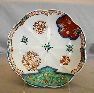 Early Meiji Imari Porcelain Hand Painted 8 Lobes Bowl 19th c