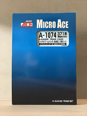 Micro Ace N gauge A1074 371 series special Express 7-car set