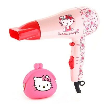 Hello Kitty Flora Hair Dryer & Purse Gift Set For Kids Girls Children - Pink New