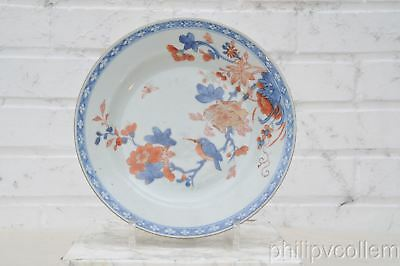 Chinese Qianlong King Fisher Plate.