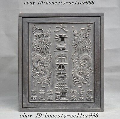 """Chinese Rosewood Wood Hand Carved Dragon""""大清皇帝万寿无疆""""Storage chest Box Book Boxes"""