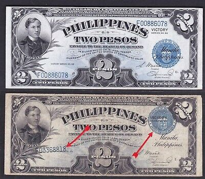 """ERROR Philippine 2 peso VICTORY """"NO Serial at RIGHT & SHIFTED SEAL"""" SN#F03368818"""