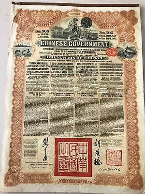 1913 CHINESE GOVERNMENT 5% £20 REORGANISATION GOLD LOAN CHINA 43 Coupons