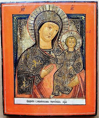 ANTIQUE 19th Cent. RUSSIAN ICON Smolensk Mother of God икона ikone icona ікона
