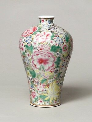 Very Attractive Chinese Millefleur Republic Porcelain Meiping Vase Signed