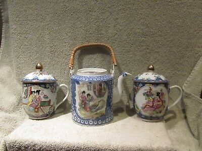 Geisha Antique Teapot and Tea Mugs Hand Painted Geisha Details  Vintage Markings