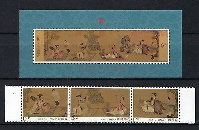 CHINA 2016-5 Chinese Paintings of Hermits Arts Stamp + S/S 高逸圖