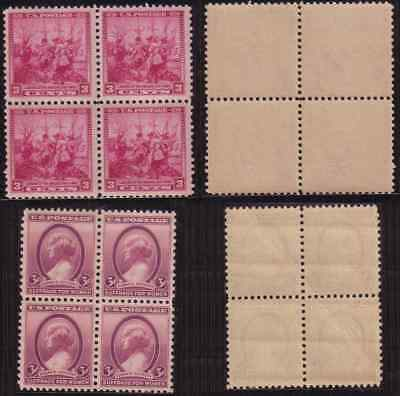 USA Block 01 - 2 x MUH block of 4