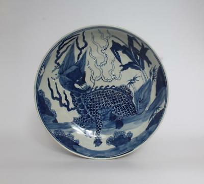 Very Rare Large Chinese Blue And White Porcelain Dish 25Cm (100)