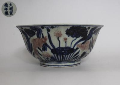 Very Rare Chinese Blue And White Porcelain Bowl With Xuande Mark (107)