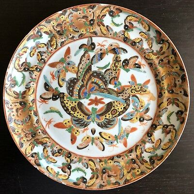 Antique 18th / 19th C Chinese Porcelain 100 Butterflies Art Canton Plate WOW