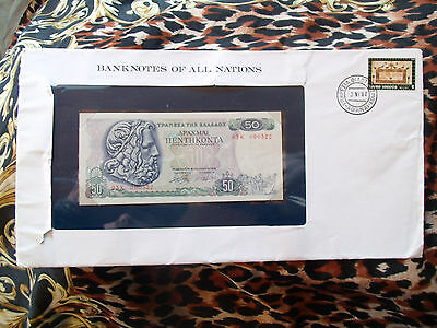 *Banknotes of All Nations Greece 50 Drachmai 1978 P 199 GEM UNC* Low 03K 000332