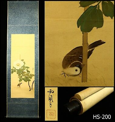 """Sparrow and Peony"" Hanging Scroll by Ryoufu 両風 -Japan- Mid 20th Century"