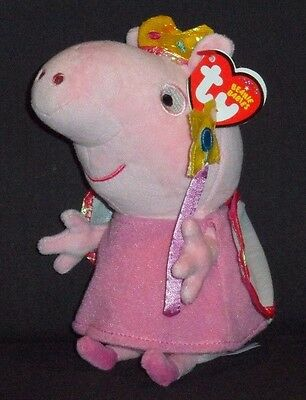 TY PRINCESS PEPPA PIG BEANIE BABY - MINT with MINT TAGS - RETAIL VERSION
