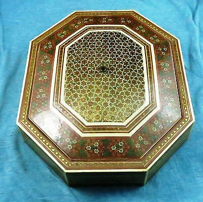 Ornate Antique Islamic Inlaid Mosiac Octagon 8-Sided Velvet Shallow Box Stars