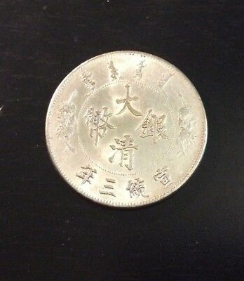Chinese Collectible Silver Dragon One Dollar coin