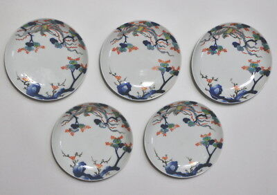 Antique Set of Five Nabeshima Plate with Houou and Kiri
