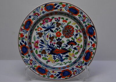 Meissen Multicolored Blue Onion Plate c1750-1775