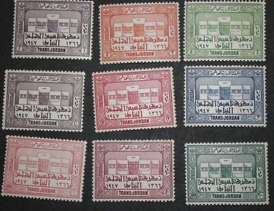 Jordan 1947 Inauguration of first Parliment full set Mint Never Hinged