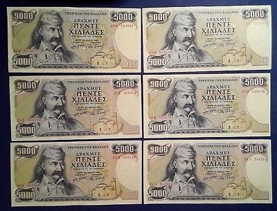 GREECE: 10 x 5,000 Drachma Banknotes (1984) - Extremely Fine Condition