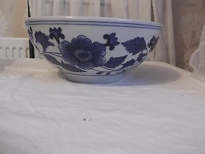 LAURA ASHLEY NEW HAND PAINTED CHINA BLUE PORCELAIN BOWL RRP £36 west mids