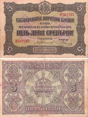 Bulgaria 5 leva Srebrni 1917 VF paper money banknote P 21a Printer G&D Leipzig