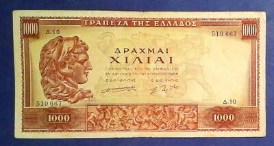 GREECE: 1 x 1,000 Drachma Banknotes (1956) - Extremely Fine Condition