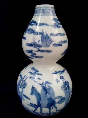 Chinese Kangxi period double gourd vase 9,5 inch