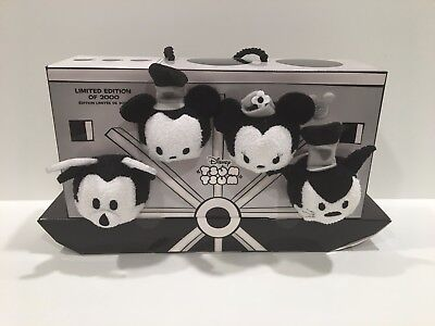 D23 Expo 2015 Exclusive - Steamboat Willie Tsum Tsum Box Set - NWT