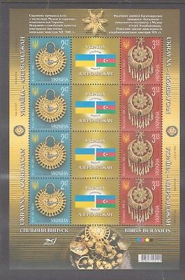 Ukraine 2008 Joint Issue with Azerbaijan Mint unhinged mini sheet stamps