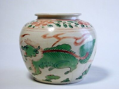 Rare Chinese Song - Ming 12Th - 15Th Century Iron Red And Green Porcelain Jar