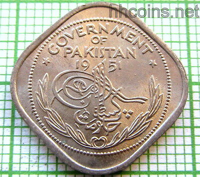 Pakistan 1951 1/2 Half Anna, Square Shaped, Unc