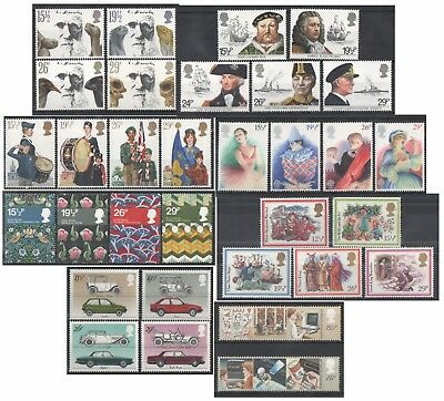 1982 Royal Mail Commemorative Sets MNH. Sold separately & as full year set.