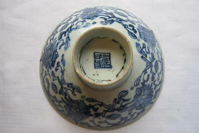 Antique Chinese Qing Dynasty Blue & White Bowl - Marked Underside