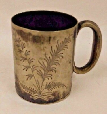 Benetfink & Co of Cheapside Silver Cup (Circa 1852-1856)
