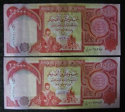 Two 25,000 New Iraqi Dinar Notes; Total $50K Dinar; circulated condition