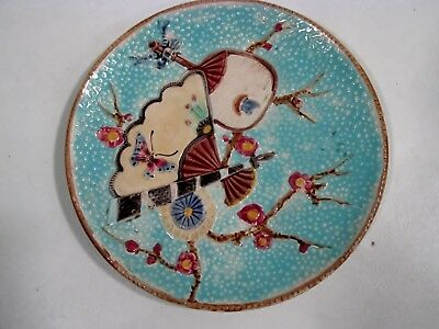 Victorian Antique English Majolica Plate Wedgwood Japonesque Aesthetic