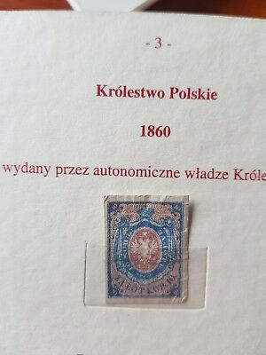 Poland 1860 stamp look