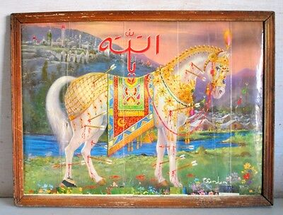Old Antique Islamic Religious Horse Collectible Print Framed
