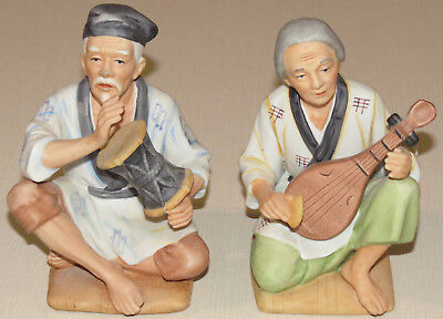 Lot of 2 Homco Painted Figurines - Asian - Drum, String Guitar